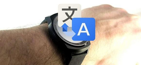 android wear akıllı saatlere yeni özellik