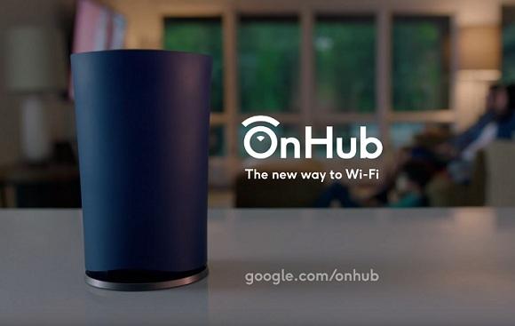 onhup wifi yönlendiricisi