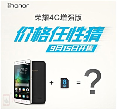 honor 4c plus