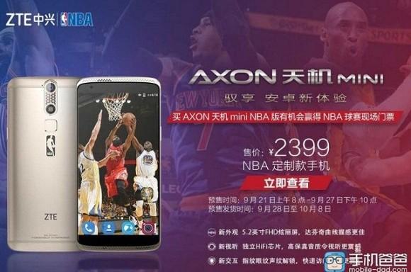 NBA ligine özel akıllı telefon : ZTE Axon Mini NBA