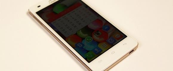 Türkiye'nin en ince akıllı telefonu : Casper VIA V10