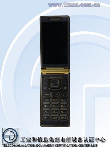 xiaomi kapaklı telefon