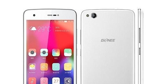 Gionee GN5001 özellikleri sızdırıldı