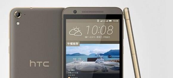 HTC'den yeni akıllı telefon : HTC One E9s