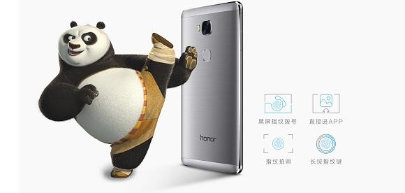 Huawei Honor 5X tanıtıldı!