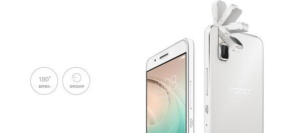 Huawei ShotX satışa sunuldu!