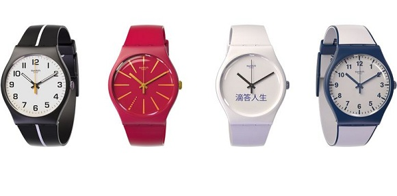 nfc ödeme yeteneğine sahip akıllı saat : bellamy