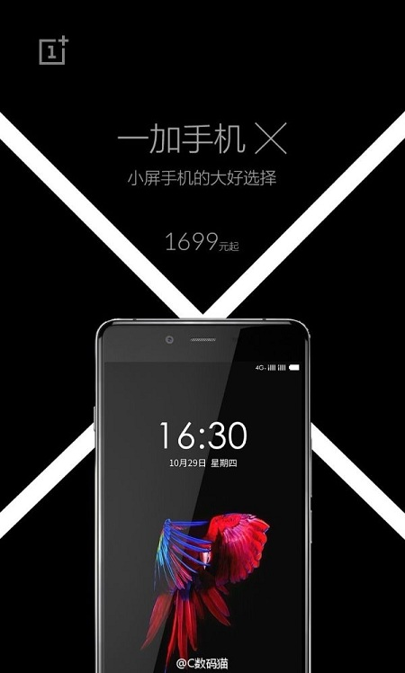 oneplus x tasarımı
