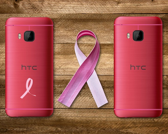 pembe htc one m9