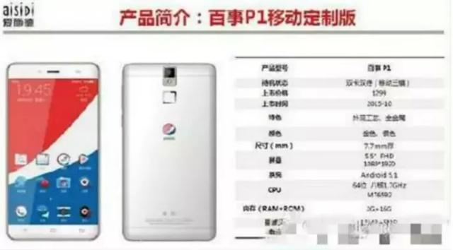 pepsi p1 akıllı telefon