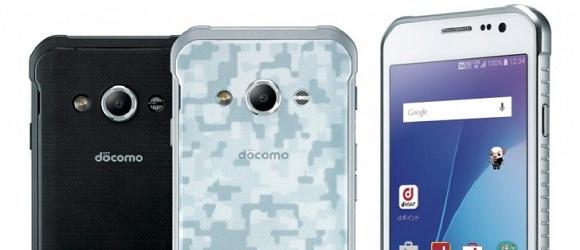 Samsung Galaxy Active Neo Duyuruldu