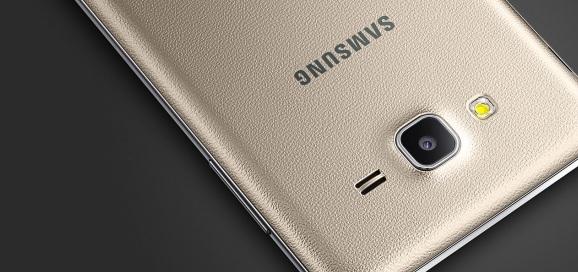 Samsung Galaxy On7 Özellikleri ve Fiyatı
