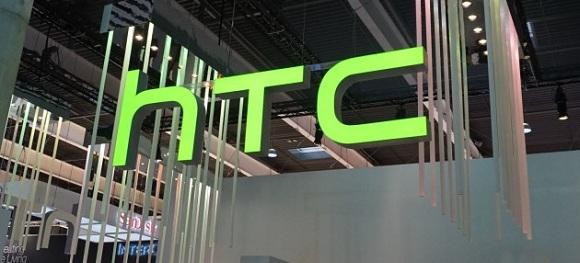 HTC One X9 hakkında yeni sızıntılar!
