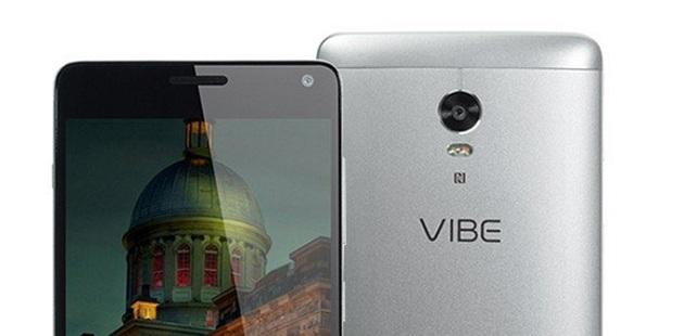 Lenovo Vibe P1 Türkiye fiyatı belli oldu!