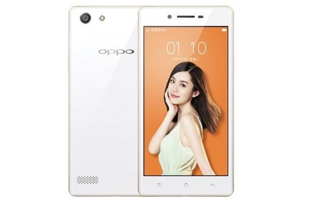 oppo a33 akıllı telefon