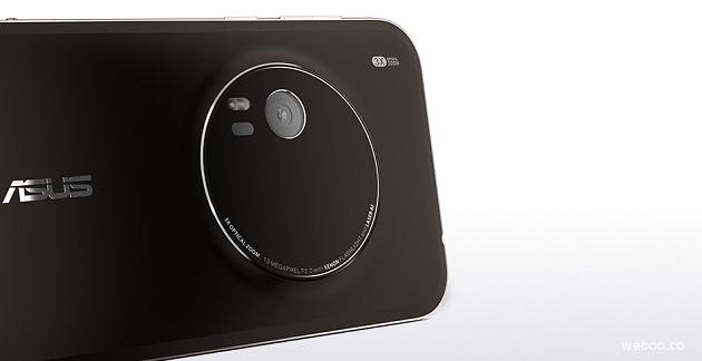 Yeni Asus Zenfone Zoom geliyor!