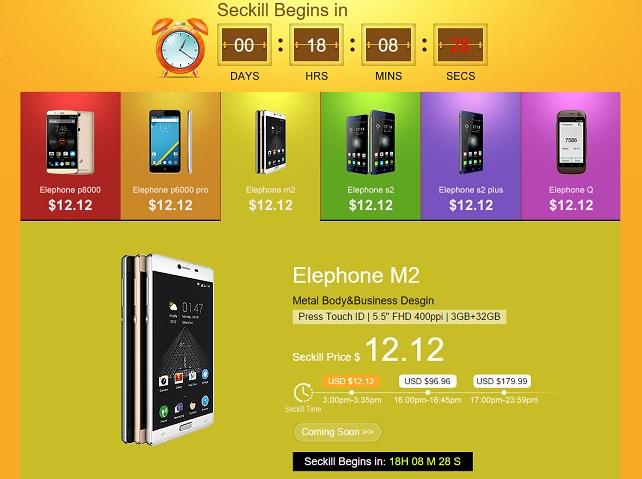 elephone telefon kampanyası