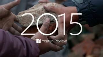 Facebook'tan 2015 yılının özeti!