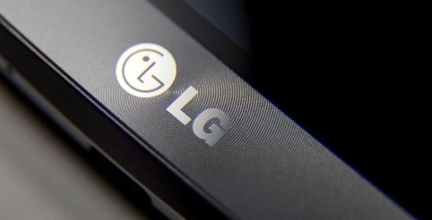 LG K7 : giriş seviyesinde akıllı telefon
