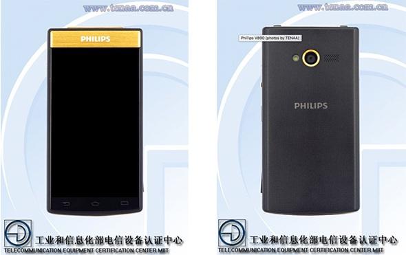 philips kapaklı akıllı telefon