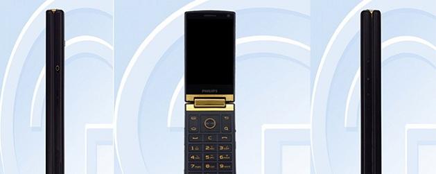 Philips'ten kapaklı akıllı telefon!