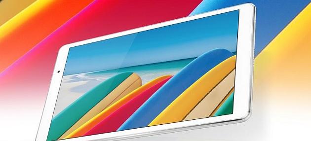 Huawei'den yeni tablet modeli : MediaPad T2!