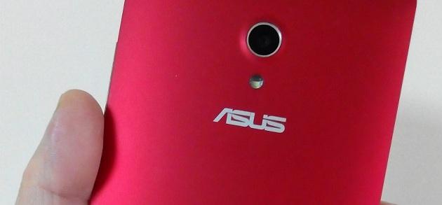 Asus Zenfone 3 bomba gibi geliyor!