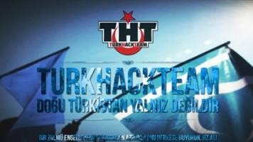 türkhackteam 1400 cin sitesini hackledi