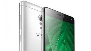 Lenovo Vibe P1m Özellikleri ve Fiyatı