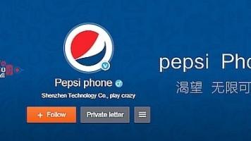 Pepsi'den akıllı telefon : Pepsi P1