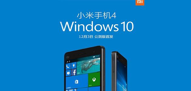 Windows 10 Mobile işletim sistemli Xiaomi Mi4!