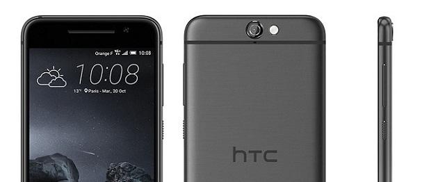 HTC One M10 özellikleri gün yüzüne çıktı!