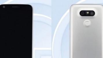 LG G5 Lite TENAA tarafından sızdırıldı!