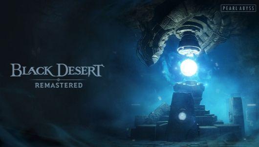 Yenilenen Arayüz Tasarımı ve Özel Etkinlikler Black Desert'te!