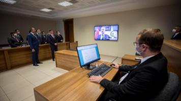 Türkiye'de İlk Kez E-Duruşma Test Edildi!