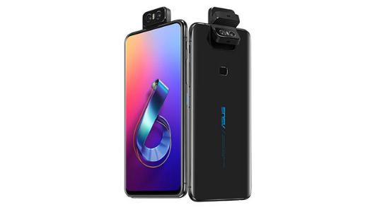 ASUS Zenfone 7 Pro, Döner Kameraya Sahip Olacak!