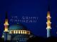 Ramazan'da Vaka Sayısı Azalabilir!